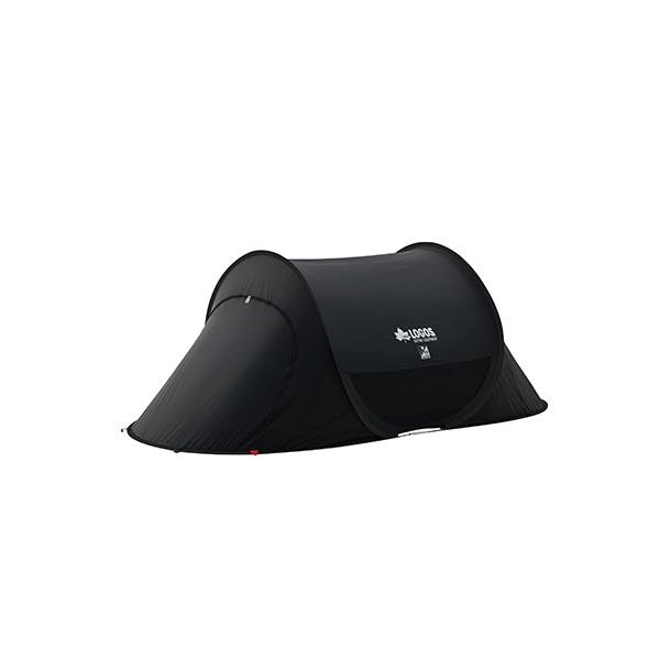 Black UV Pop Full Shelter-AI-6